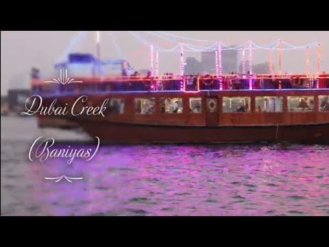 Dubai Creek Baniyas Area Pasyal lang kami kahit medyo mainit na