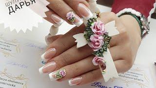 Выкладной белый френч  Акриловая лепка Свадебный дизайн ногтей