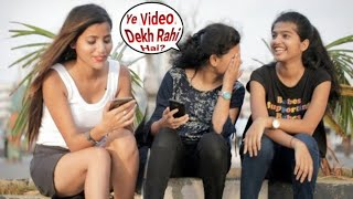 Annu Singh: Watching P*RN in Public Prank Part 4 | Hilarious Reaction | Prank in India | {BRbhai}