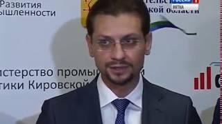 Открытие Фонда развития промышленности Кировской области(ГТРК Вятка)