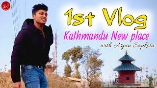 Arjun Sapkota 1st Vlog | Kathmandu New Secret place 2021/2077