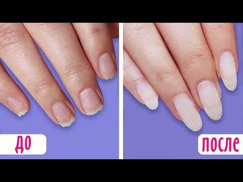 Как отрастить длинные ногти за неделю