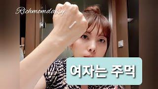 핸드크림/애터미 핸드테라피 리뷰 /명절 지인선물