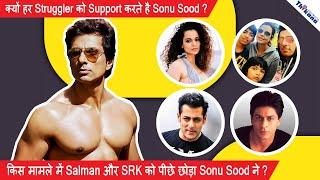 Sonu Sood | बिना Godfather के Acting में वो मुकाम बनाया की अब हर Star साथमें Perform करने से डरता है