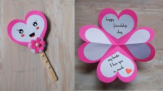 Friendship Day Card / How To Make Friendship Day Card/ Easy Friendship Day Card/Birthday card Idea