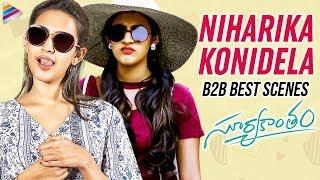 Niharika Konidela Back to Back Best Scenes | Suryakantham Movie | Rahul | Latest Telugu Movies