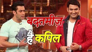 Kapil Sharma Show: Reason behind Kapil Sharma-Salman Khan fight   Dainik Savera