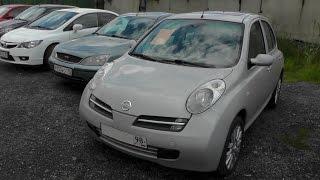 Tanlang ishlatiladigan avtomobillar Nissan Micra K12 (byudjet 300-350тр)