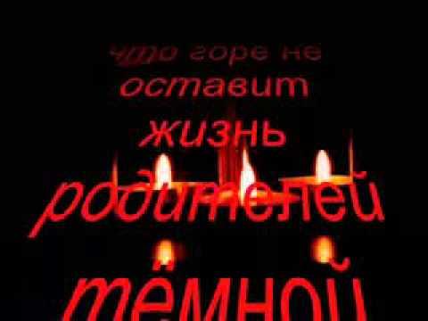 Всемирный день памяти умерших детей
