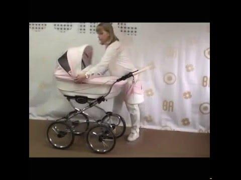 Babyactive Ballerina Heritage - Pram / Pushchair