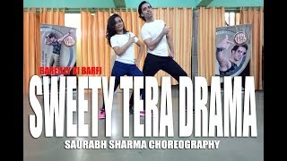 Sweety Tera Drama Dance Choreography I Dance Tutorial I Easy Steps I Bareilly Ki Barfi