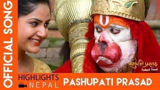Man Taar Ko Sarangi Offical - Video Song   Nepali Movie PASHUPATI PRASAD 4K   Khagendra Lamichhane