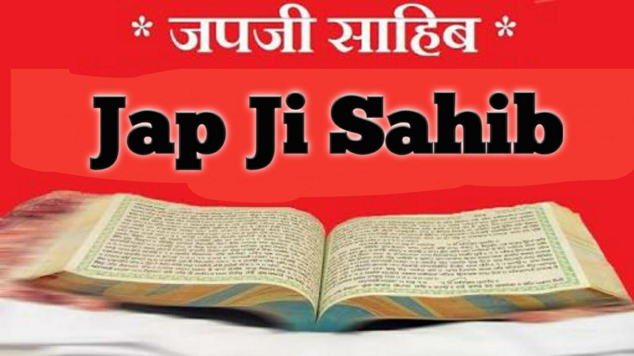 Japji Sahib (Full) - Bhai Gurmail Singh Mastuana Sahib || Baani Sagar