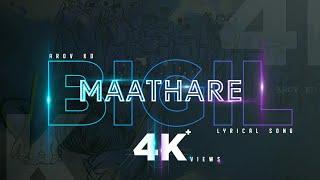 MAATHARE - lyric song | bigil movie | power by Mistro arov kD