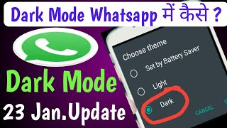 Dark Mode In Whatsapp | New Update 2020 | How to Enable Dark mode in whatsapp in 2020 |