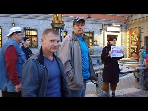 Одиночные пикеты в Москве: «Против насилия!».Провокаторы из SERB / LIVE 19.09.19
