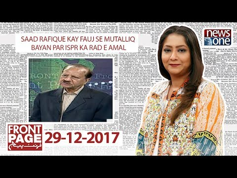 Front Page - 29-December-2017 - News One