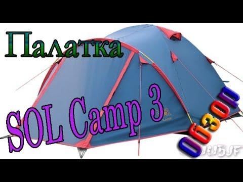 Недорогая шестиместная палатка КОСМО 6 Alaska - YouTube