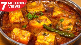 spicy paneer curry
