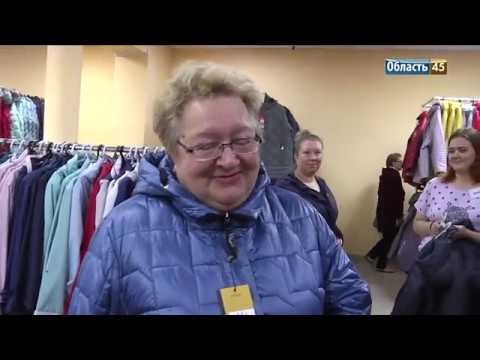 Плащи и куртки от ярмарки «Ермак» курганцы покупают по выгодным ценам