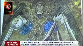 видео Архітектура та будівництво в середньовічній Русі. У Київській Русі сформувалася власна культура будівництва, що відрізнялася від іноземних технологій