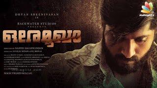Dhyan Sreenivasans period film Ore Mugham first look released | Aju Varghese