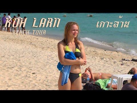 Koh Larn Beach Tour, Pattaya, Thailand
