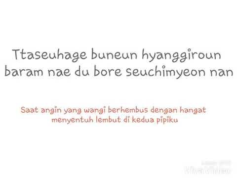 Juniel - Illa Illa || OST Gentleman Dignity (Lyrics + Terjemahan)