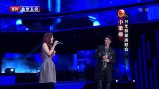 王力宏+張靓穎 - 另一個天堂 - 中歌榜台北群星演唱會