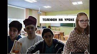 На уроке/On the lesson 2
