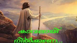 Uruki Uruki theernidam...|christian devotional songs malayalam with  lyrics| |whatsapp status|