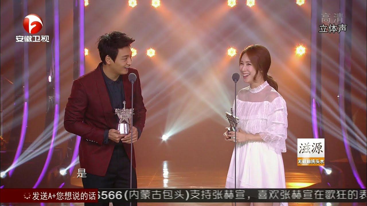 2014.08.02 Mad for Music - Zhang Liyin wins Most Popular Female Artist Award