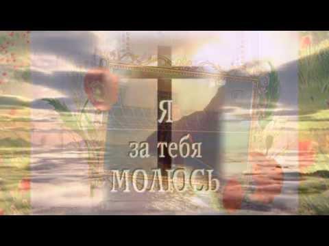 Помним   Любим   Скорбим   (Видео на заказ из ваших фото)