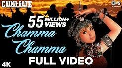 Chamma Chamma | 90's Popular Song | Urmila Matondkar | Alka Yagnik | China - Gate | 90's Item Song