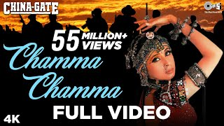 Chamma Chamma , Full Video , China Gate I Urmila Matondkar I Alka Yagnik & Anu Malik