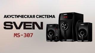 Акустическая система Sven MS-307(, 2016-10-05T11:18:02.000Z)