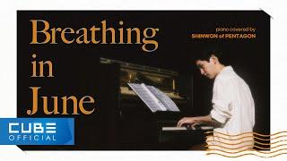 [1 HOUR] 신원(SHINWON) - 'Breathing in June'│Piano Cover (Moonlight Ver.) видео