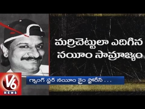 Nayeem Crime Report | Politiians Respond On Link With Gangster | V6 News