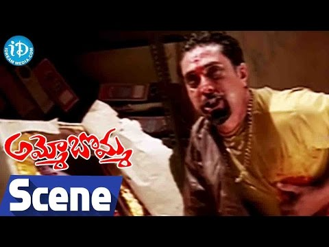 Ammo Bomma Movie Scenes - Gangaram's Soul Enters Into Doll    Rajendra Prasad    Suman