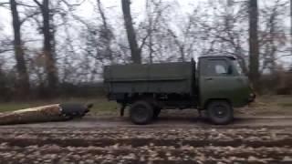УАЗ - трос - бревно