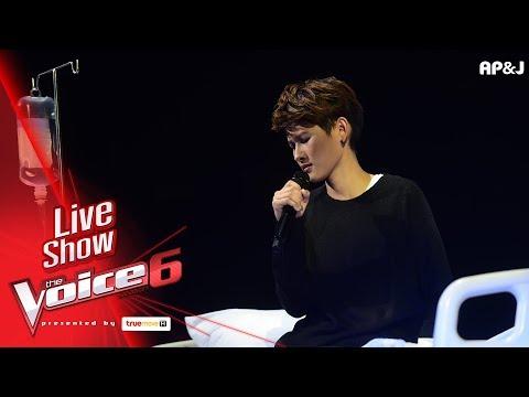 Live Show - วันที่ 11 Feb 2018