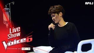 แพรว - ผู้ชายคนนี้กำลังหมดแรง - Live Show - The Voice Thailand - 11 Feb 2018