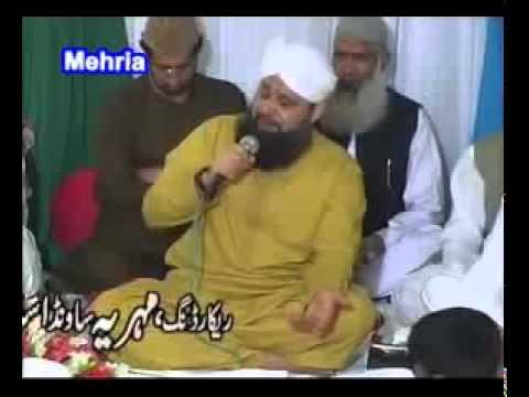 Mujh Ko Darpesh Hai Phir Mubarak Safar By Owais Raza Qadri