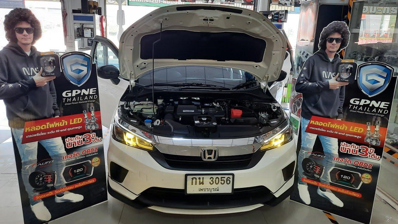 @แต่งรถ น้าแด่มเพชรบูรณ์ Honda City 2020 เปลี่ยน หลอดไฟ LED GPNE_R2/H7