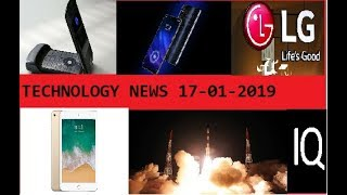 Technology News | टेक्नोलॉजी समाचार | FOLDING PHONE | IPAD MINI | ISRO | IPHONE XI | BIRD BOX |