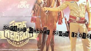 Sardaar Gabbar Singh (2016)  Khaki chokka song