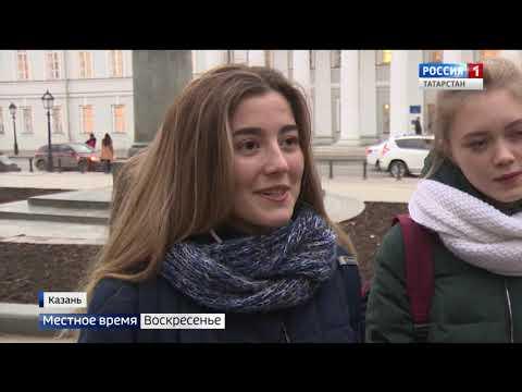 Почему в Татарстане молодежь не торопится создавать семьи