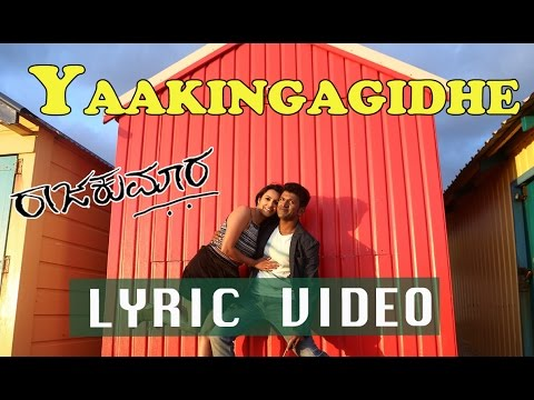 RAAJAKUMARA | YAAKINGAGIDHE OFFICIAL LYRICAL VIDEO| PUNEETH RAJKUMAR | V HARIKRISHNA