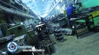Техносервис - литейное производство. Рязань(ООО «Техносервис» образовано в 2006 году. Предприятие располагается в центральном федеральном округе Россий..., 2014-08-28T07:13:56.000Z)