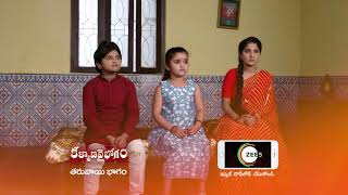 Kalyana Vaibhogam | Premiere Episode 1018 Preview - April 14 2021 | Before ZEE Telugu
